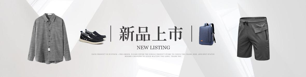 常態刊頭-新品