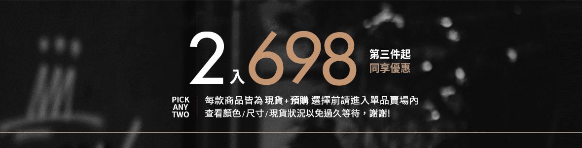 常態刊頭-2/698