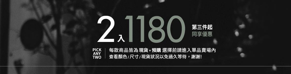 常態刊頭-2/1180