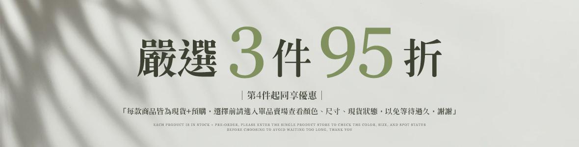 常態刊頭-3/95