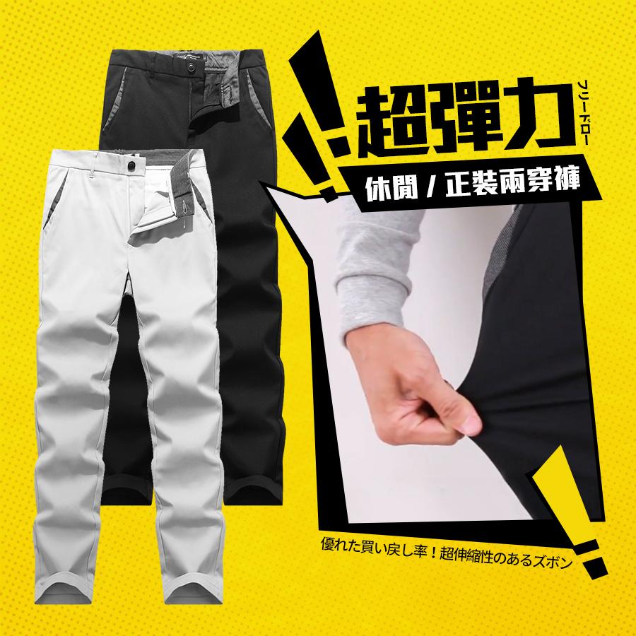 【季末出清】雅痞必備單品.格子口袋拼接時裝褲